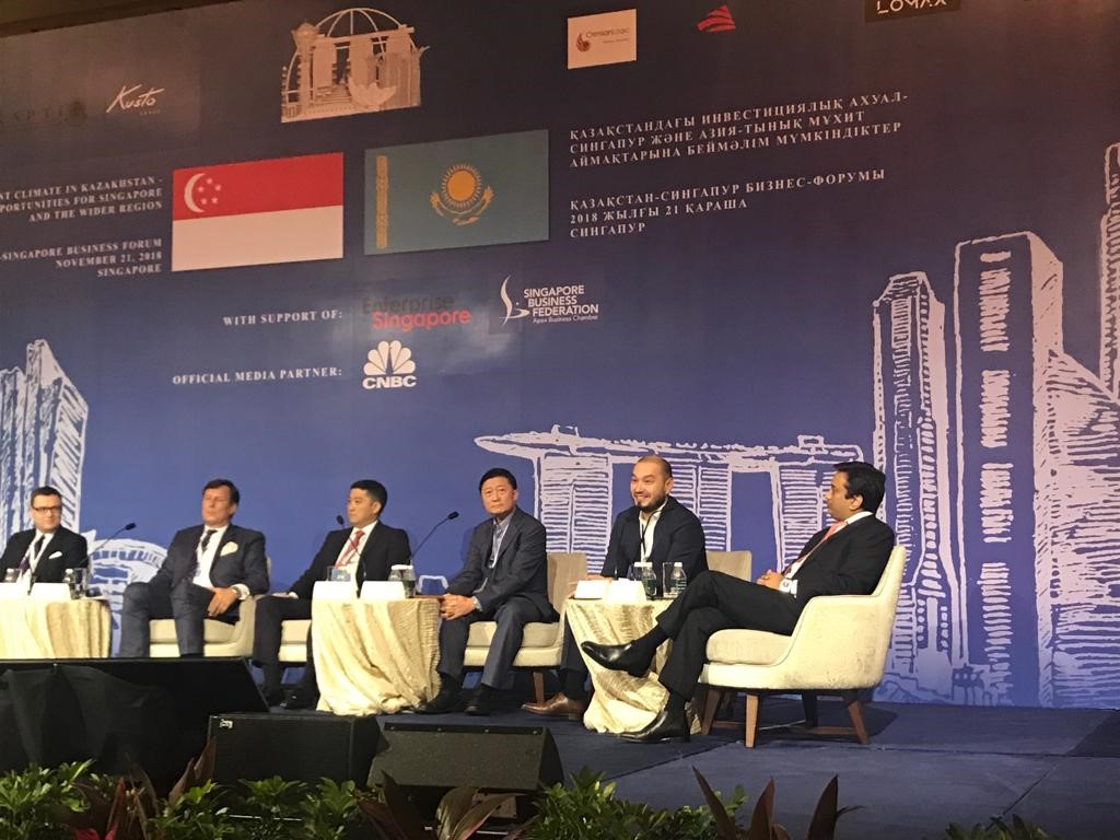 Kazakhstan-Singapore Business Forum